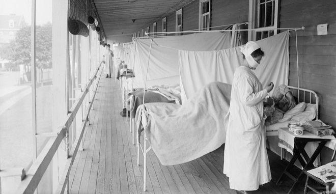 Νοσοκομείο στην Ουάσινγκτον κατά την ισπανική γρίπη το 1918-1919