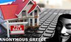 Anonymous Greece: Η Δίωξη Ηλεκτρονικού Εγκλήματος δεν έχει δεχθεί καταγγελία ή εντολή