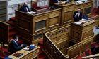 """Συζήτηση και ψήφιση επί της αρχής, των άρθρων και του συνόλου του σχεδίου νόμου: """"Καθορισμός του εύρους της αιγιαλίτιδας ζώνης στη θαλάσσια περιοχή του Ιονίου και των Ιονίων Νήσων μέχρι το Ακρωτήριο Ταίναρο της Πελοποννήσου"""", Tετάρτη 20 Ιανουαρίου 2021"""