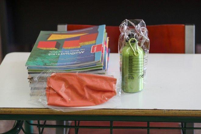 Μάσκα και παγουρίνο σε σχολείο της Αθήνας