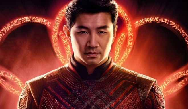 Shang-Chi and the Legend of the Ten Rings: Το εντυπωσιακό trailer για τη νέα ταινία της Marvel