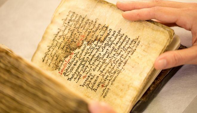 Το κρυφό κείμενο σε σιναϊτικό παλίμψηστο του αρχαίου Έλληνα γιατρού Γαληνού