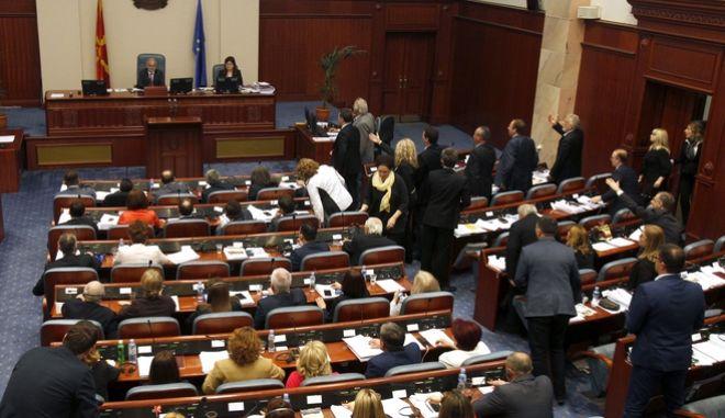 Βουλευτές του VMRO διαμαρτύρονται, Μάρτιος 2018
