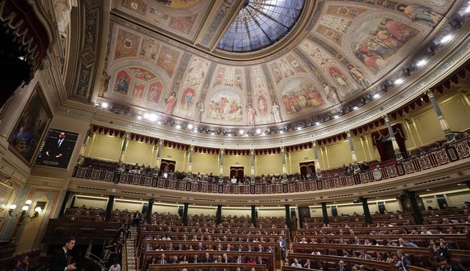 Εικόνα από το ισπανικό κοινοβούλιο