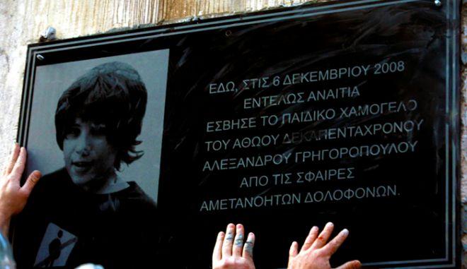 Στιγμιότυπο απο την ανάρτηση πλακέτας του 15χρονου Αλέξανδρου Γρηγορόπουλου στο σημείο που δολοφονήθηκε στα Εξάρχεια,σήμερα Τρίτη 17 Φεβρουαρίου 2009   ( EUROKINISSI / ΧΑΣΙΑΛΗΣ ΒΑΪΟΣ )