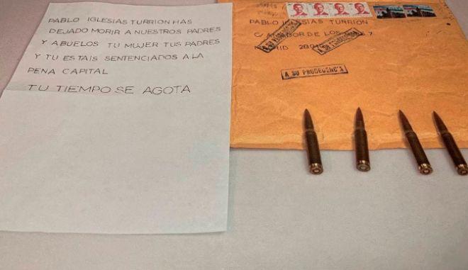 """Ισπανία: """"Τελειώσατε"""" - Έστειλαν μαχαίρι με κόκκινα στίγματα στην υπουργό Τουρισμού"""