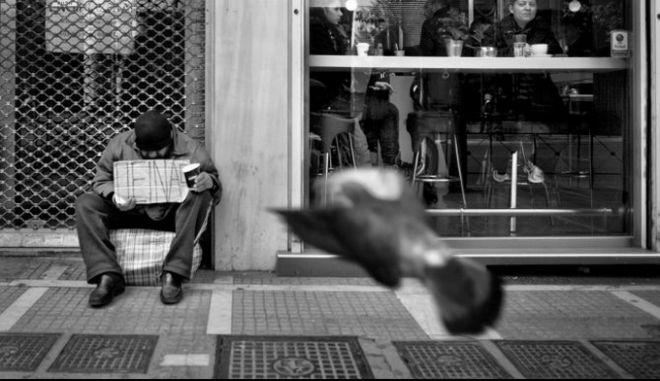 Global Post: Η Ελλάδα της οικονομικής κρίσης σε 10 καρέ