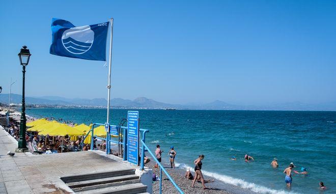 Γαλάζια σημαία σε παραλία