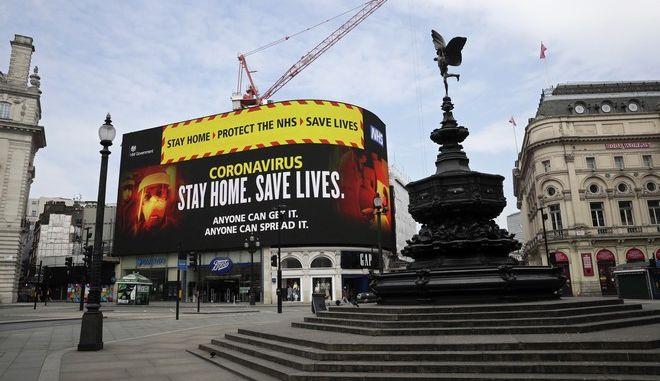 Η πλατεία Πικαντίλι στο Λονδίνο έρημη λόγω κορονοϊού