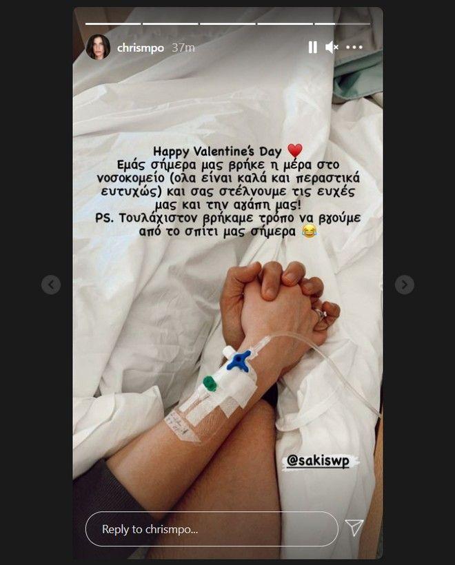 Στο νοσοκομείο η Χριστίνα Μπόμπα