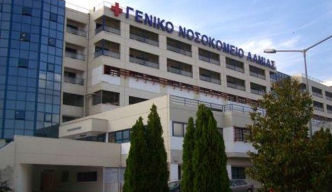 Γεννούν χωρίς μαιευτήρα στο νοσοκομείο της Λαμίας