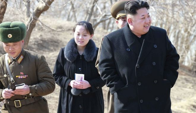 This 2015 photo provided by the North Korean government shows North Korean leader Kim Jong Un, right, and his sister Kim Yo Jong, center, during their visit to a military unit in North Korea.  Kim Jong Un has promoted his younger sister to a new post within North Korea's ruling party. The promotion of Kim Yo Jong came at a meeting of senior party members as North Korea marked the 20th anniversary of Kim Jong Il's acceptance of the title of general secretary of the ruling Worker's Party of Korea. Independent journalists were not given access to cover the event depicted in this image distributed by the North Korean government. The content of this image is as provided and cannot be independently verified.(Korean Central News Agency/Korea News Service via AP)