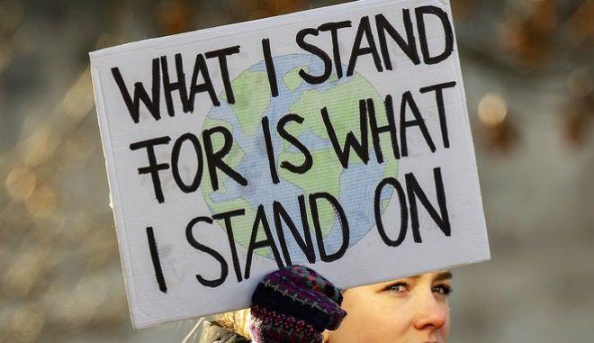 Ακτιβισμός