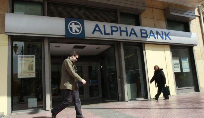 Μετανάστευση και μείωση πλούτου έφερε η οικονομική κρίση, τονίζει η Alpha Bank