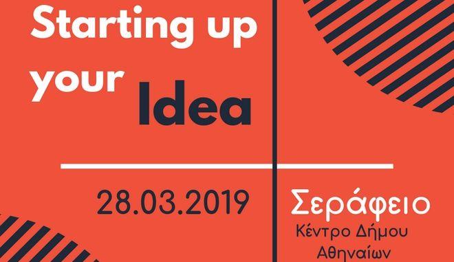 Job Fair Athens 2019 | Side Event 4 | Start Up Your Idea | 28/3, Σεράφειο