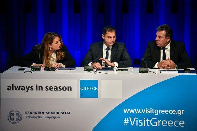 Συνέντευξη Τύπου του υπουργού Τουρισμού Χάρη Θεοχάρη στο Ίδρυμα Βασίλη και Ελίζας Γουλανδρή, την Δευτέρα 27 Ιανουαρίου 2020. Στην συνέντευξη παραβρέθηκαν και τοποθετήθηκαν o υφυπουργός Τουρισμού Μάνος Κόνσολας και η πρόεδρος του ΕΟΤ Άντζελα Γκερέκου.