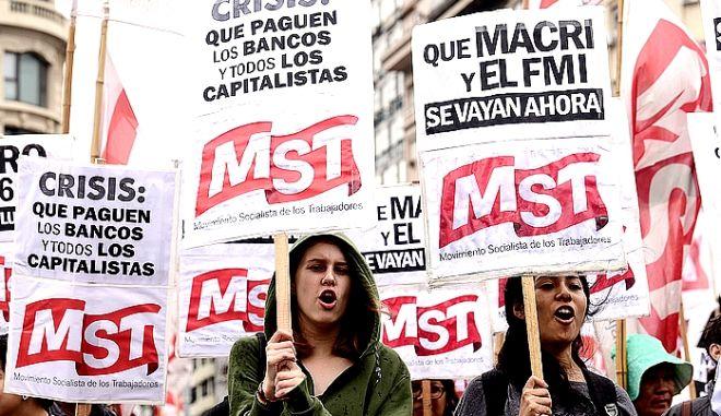 Από διαδήλωση στο Μπουένος Αϊρες
