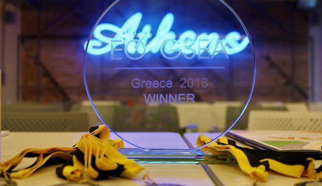 Τα ελληνικά σφουγγάρια Cleopatra's Sponges στον Παγκόσμιο τελικό του φοιτητικού διαγωνισμού GSEA