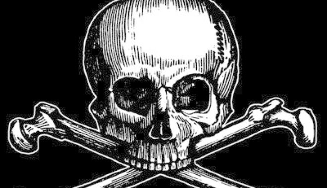 Skull and Bones: Η αδελφότητα του θανάτου
