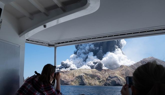 Η έκρηξη του ηφαιστείου.