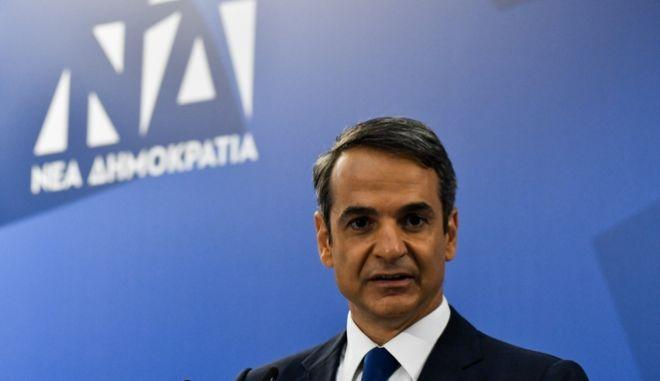 Φωτό αρχείου: Ο πρόεδρος της ΝΔ Κυριάκος Μητσοτάκης