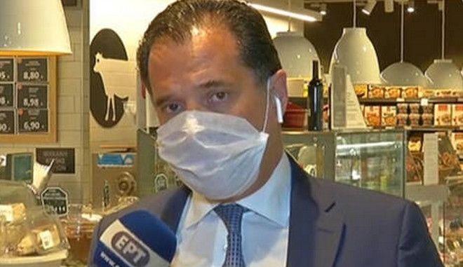 Με μάσκα σε σούπερ μάρκετ ο Άδωνις Γεωργιάδης - Από την Πέμπτη το διευρυμένο ωράριο