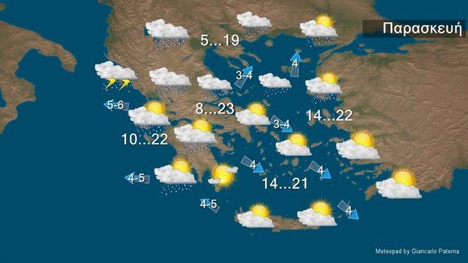 Καιρός: Βροχές, κανονικές θερμοκρασίες και νοτιάδες την Παρασκευή