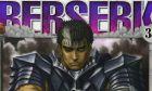 Κεντάρο Μιούρα: Πέθανε ο δημιουργός του Manga 'Berserk'