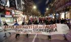 Πορεία στην Θεσσαλονίκη