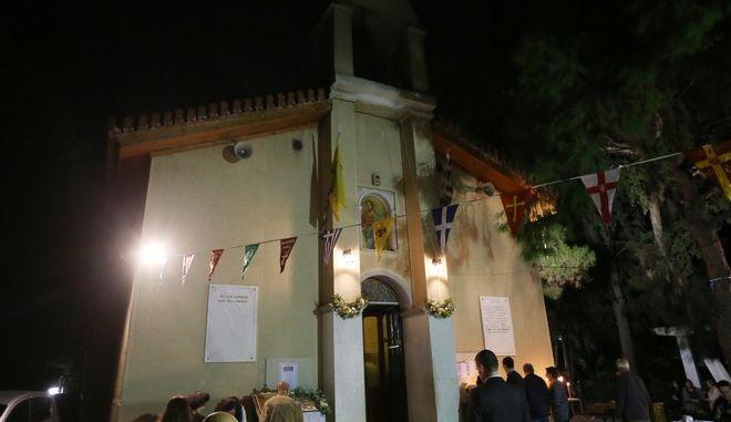 Εκκλησία στο Πεδίο του Άρεως