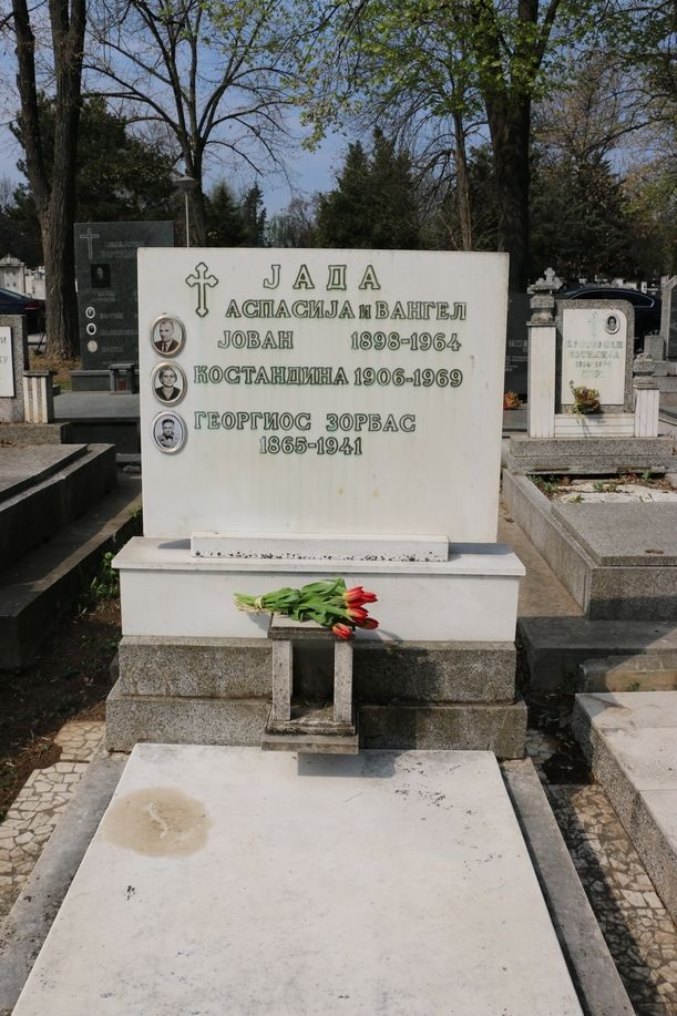 Ο τάφος του Ζορμπά
