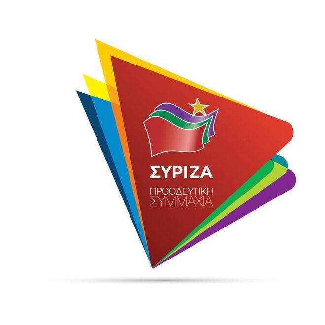 Εκλογές 2019: Αυτό είναι το καινούργιο λογότυπο του ΣΥΡΙΖΑ