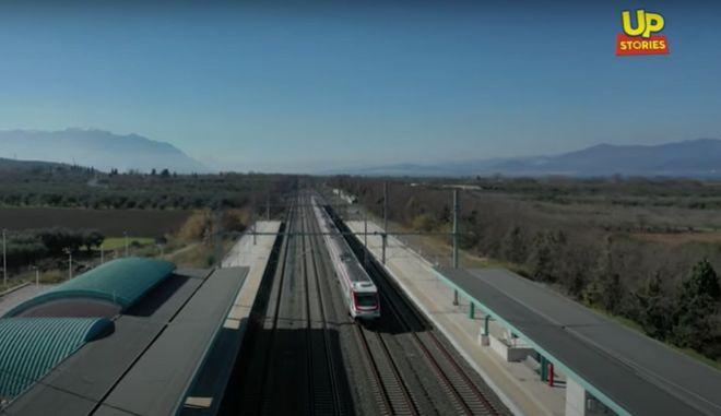 Λευκό Βέλος, το γρηγορότερο τρένο της Ελλάδας