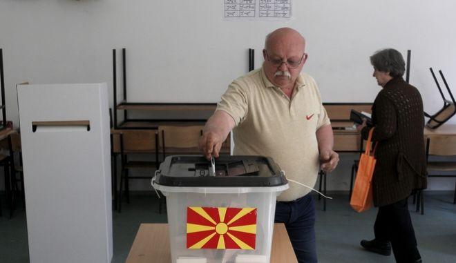 Προεδρικές εκλογές στη Β. Μακεδονία