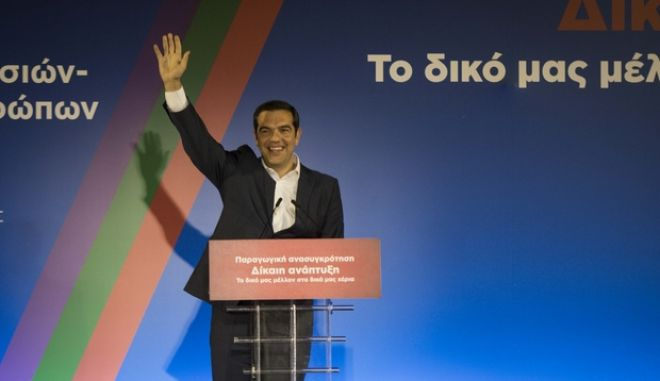 Ο πρωθυπουργός Αλέξης Τσίρπας στο 14ο Περιφερειακο Αναπτυξιακο Συνεδρίο Βορείου Αιγαίου