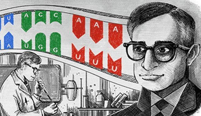 Χαρ Γκόμπιντ Χοράνα: Ο γενετιστής που αποκρυπτογράφησε το DNA