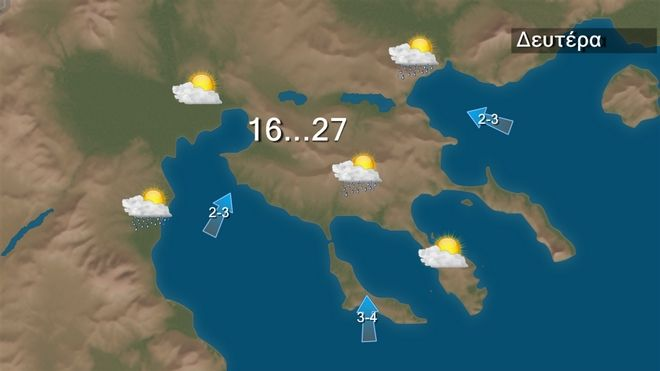 Ο καιρός στη Θεσσαλονίκη