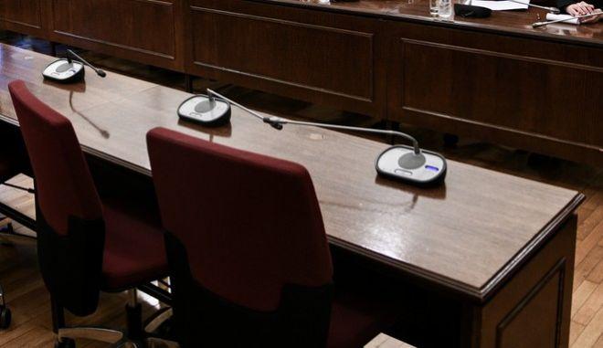 Kοινοβουλευτική Eπιτροπή Pροκαταρκτικής Eξέτασης