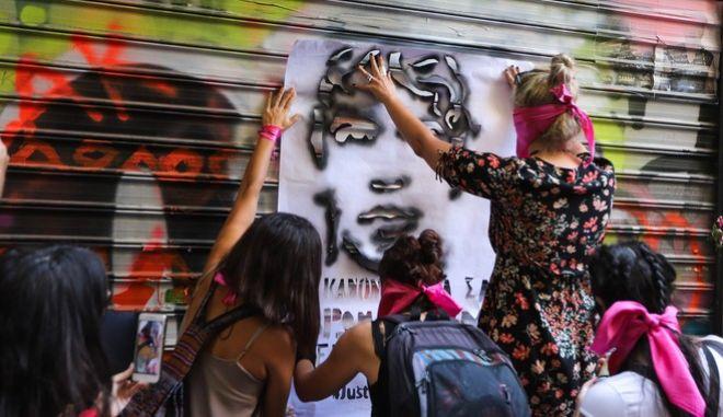 Στιγμιότυπο από πορεία για τη μνήμη του Ζακ Κωστόπουλου.