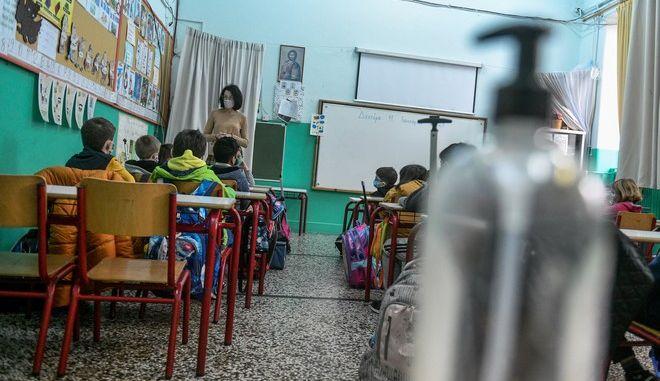 Δημοτικό σχολείο σε καιρό κορονοϊού. Φωτο αρχείου.