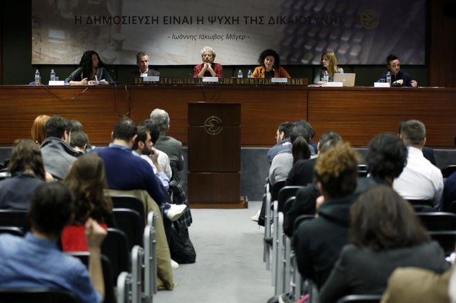 Συνέντευξη Τύπου του Δικτύου Καταγραφής Περιστατικών Ρατσιστικής Βίας στις 12:00 στην ΕΣΗΕΑ (Ακαδημίας 20) με θέμα