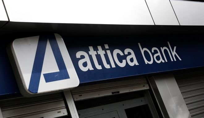 Attica bank branch in Thessaloniki, Greece on September 21, 2016. /  , , 21  2016.