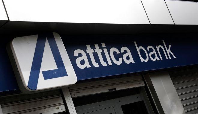 Attica bank branch in Thessaloniki, Greece on September 21, 2016. /  , , 21  2016.