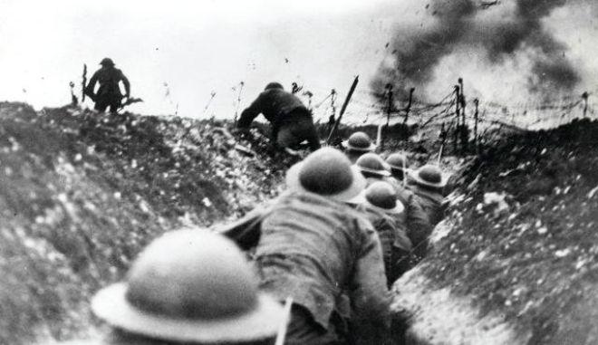 Έκτακτη εκπομπή: Ο Α' Παγκόσμιος Πόλεμος και η Ελλάδα
