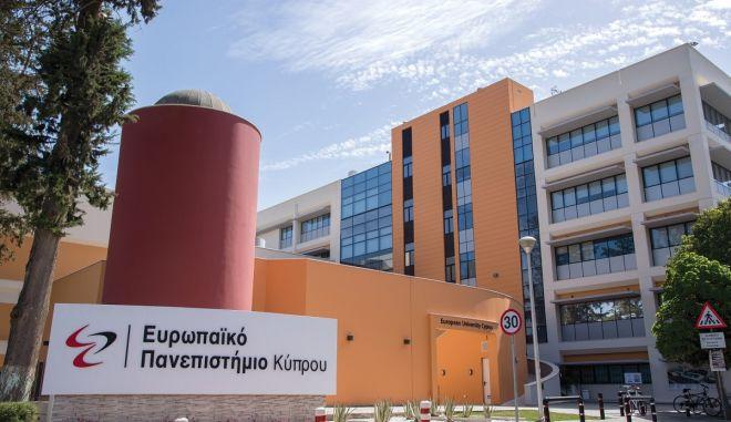 Το Ευρωπαϊκό Πανεπιστήμιο Κύπρου διοργανώνει Virtual Open Day for Medicine and Dentistry