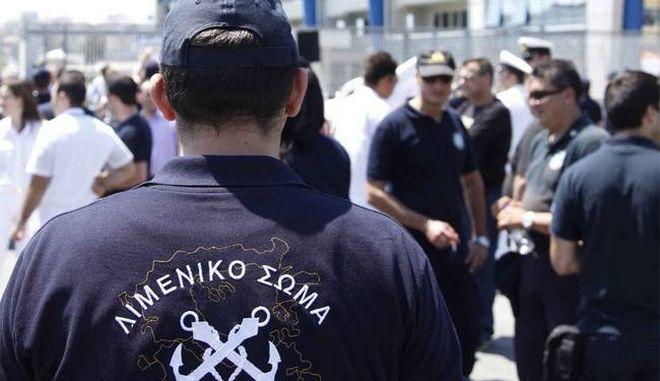 Λιμενικός βρήκε τσάντα με 22.000 ευρώ και κοσμήματα και την παρέδωσε