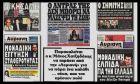 """Γ. Κουρής: Η Αυριανή, η Λιάνη και οι ιστορικές κόντρες του """"Αυριανισμού"""""""