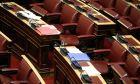 Άδεια βουλευτικά έδρανα...