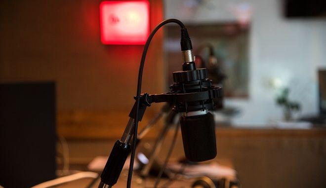 Στούντιο Ραδιοφώνου