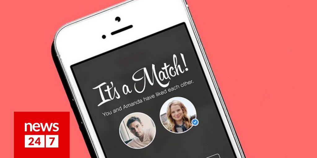 καλύτερα dating ιστοσελίδα Νορβηγία